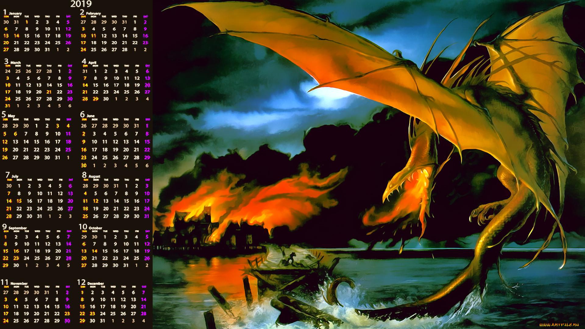 имеют картинки для календаря дракон большой равнине